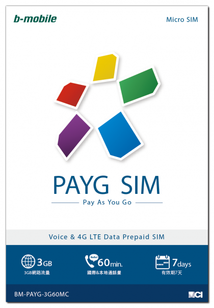 payg_package_image-china_micro