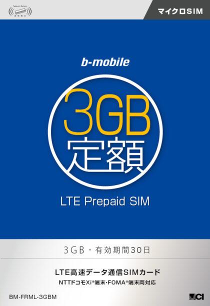 3GB_prepaid_micro