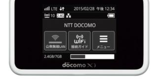 Wi-Fi STATION HW-02G