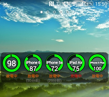 battery-report-android-widget
