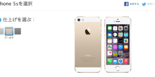 iphone-5s-sim-free-