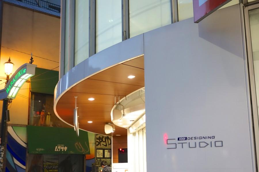 kddi-designing-studio-1