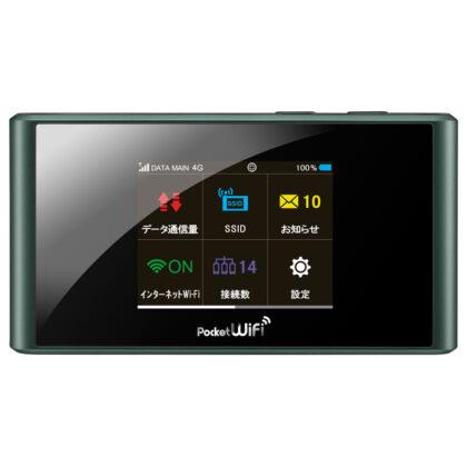 pocket-wifi-softbank-303zt