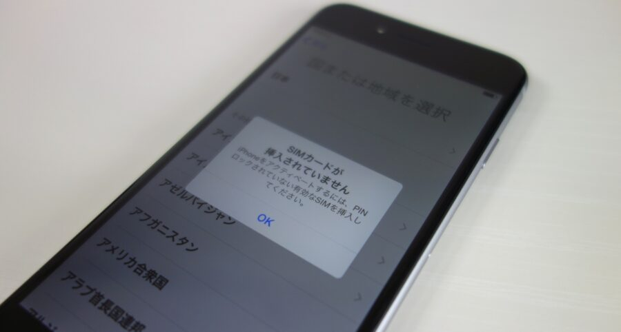 sim-free-iphone-6-no-sim1