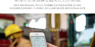 apple-web-jp-2
