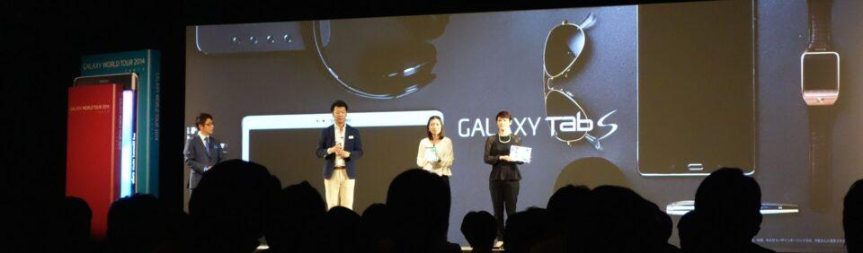 galaxy world tour 2014 tokyo 25