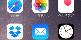 iphone-6-plus-icons