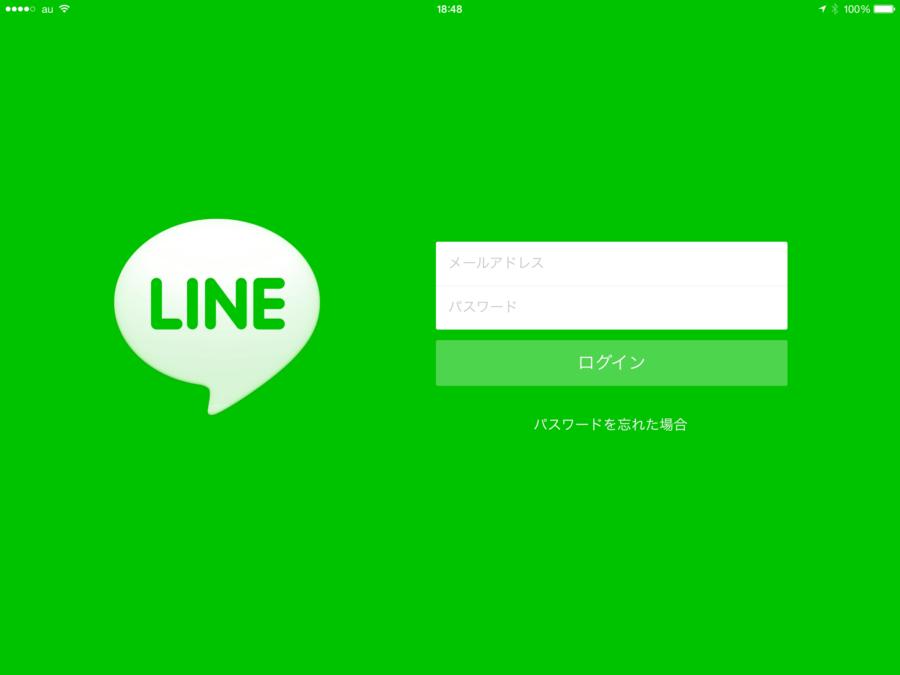 line-for-ipad