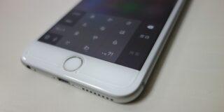 spigen glas tr slim iphone 6 plus 4