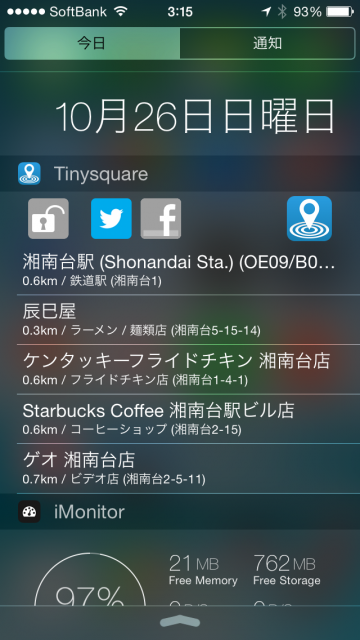 tinysquare-widget