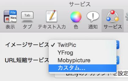 yorufukurou settings