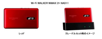 NAD11_RED