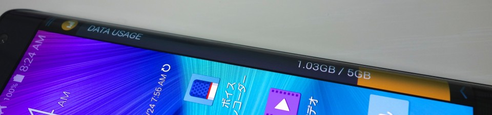 galaxy note edge 1 02