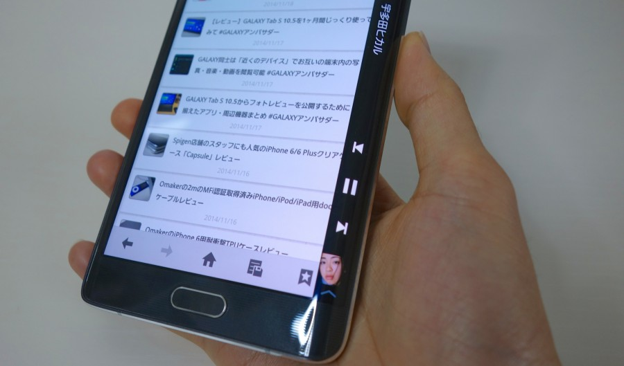 galaxy note edge 1 06