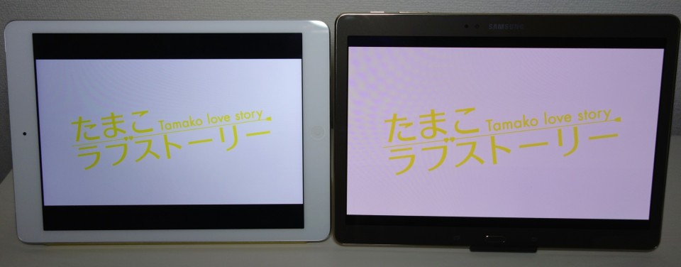 galaxy tab s display 1