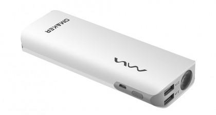 omaker-battery