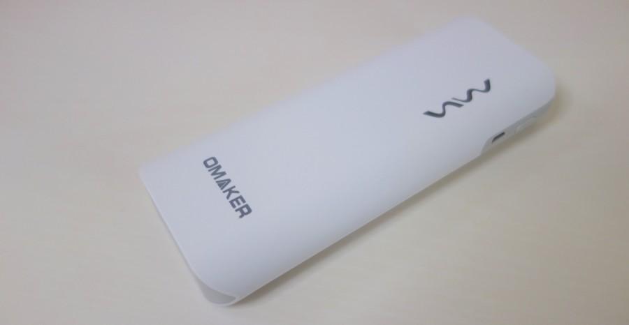 omaker mobile battery 04