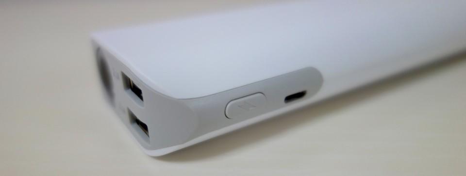 omaker mobile battery 06