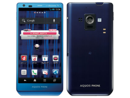 AQUOS PHONE ZETA SH-02E blue