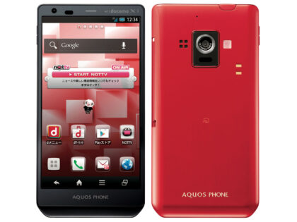 AQUOS PHONE ZETA SH-02E red