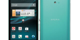 Xperia A SO-04E Mint