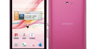 Xperia A SO-04E Pink