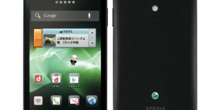 Xperia GX SO-04D black