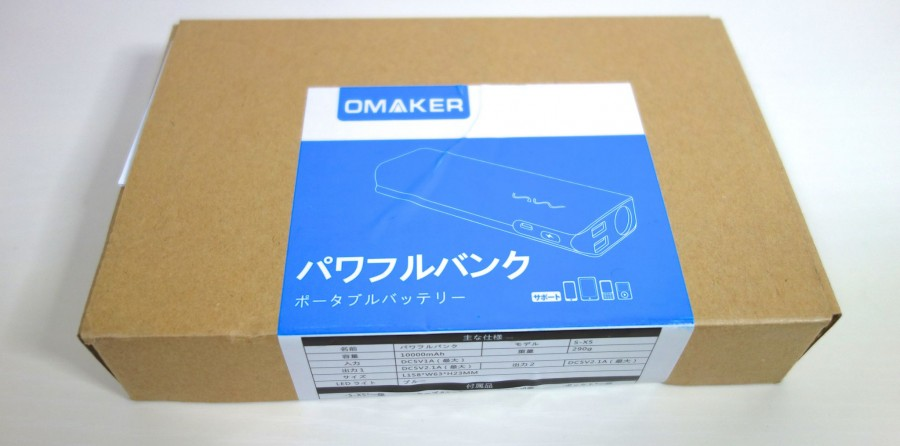 omaker powerfulbank black 1