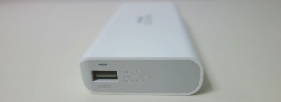 romoss eusb battery PH40JP 07