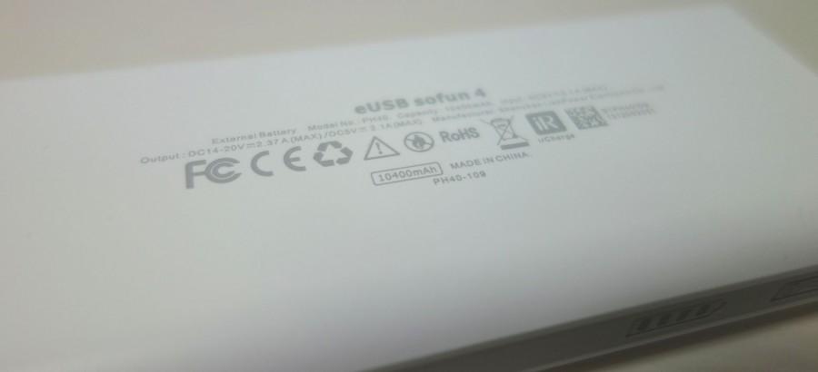romoss eusb battery PH40JP 09