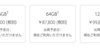 sim free iphone 6