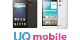 uq-mobile