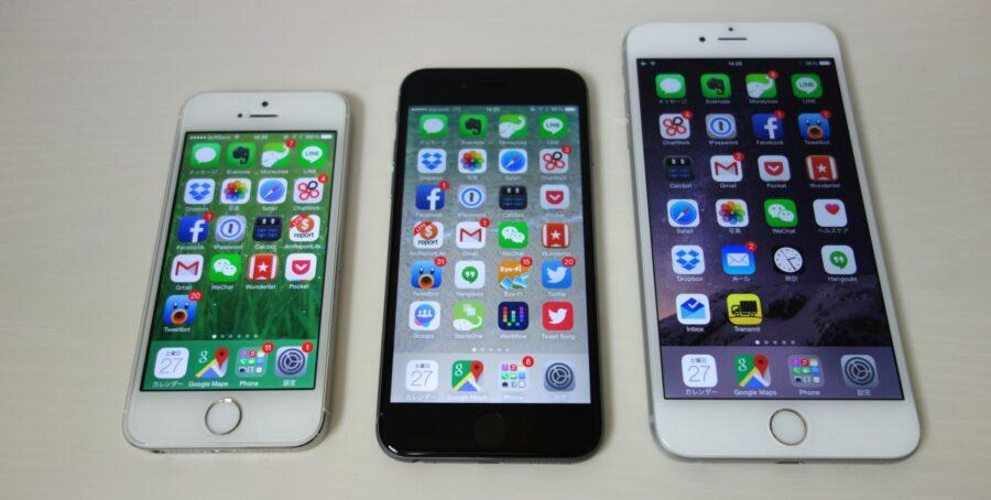 iphone 5s 6 6 plus