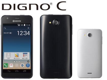 digno-c-404kc-1