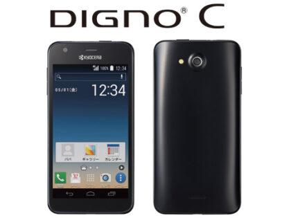 digno-c-404kc-black