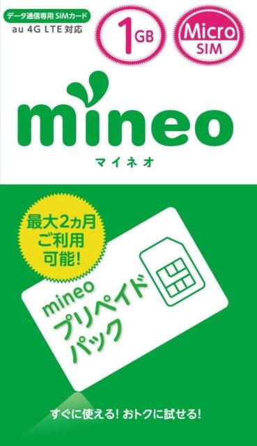 mineo prepaid