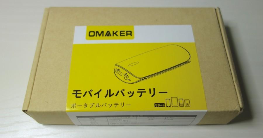 omaker battery s-x2 01