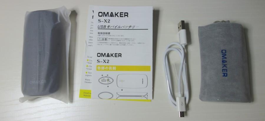 omaker battery s-x2 04