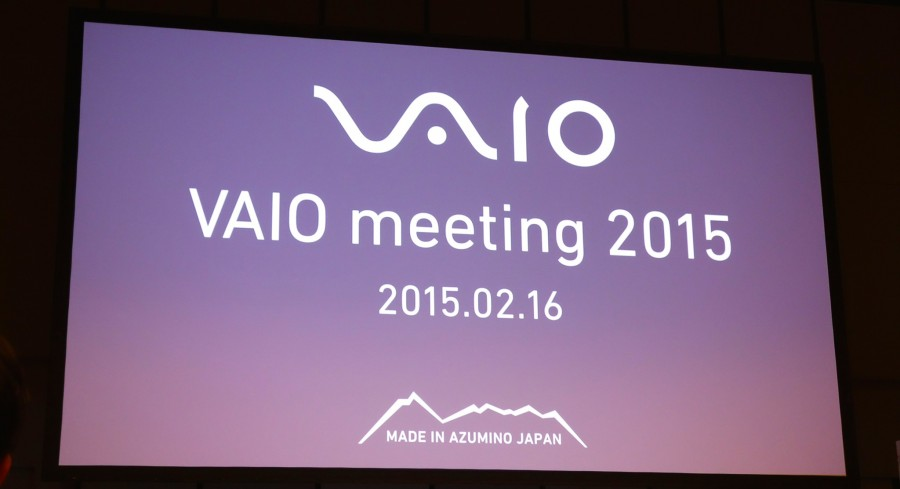 vaio meeting 2015 1 02