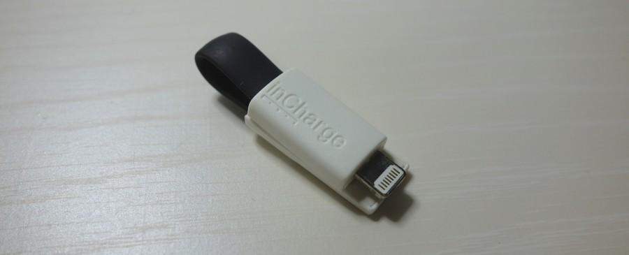 indiegogo incharge lightning cable 4