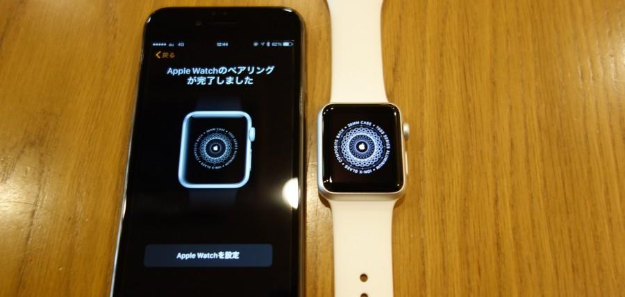 apple watch sport setup 5