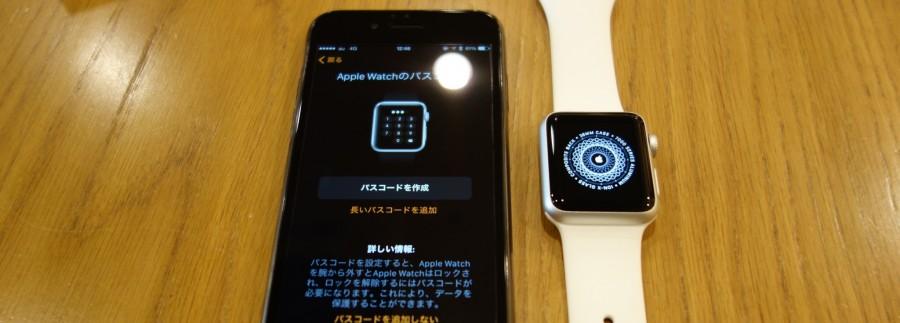 apple watch sport setup 6