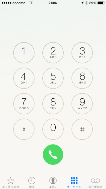 docomo iphone phone app