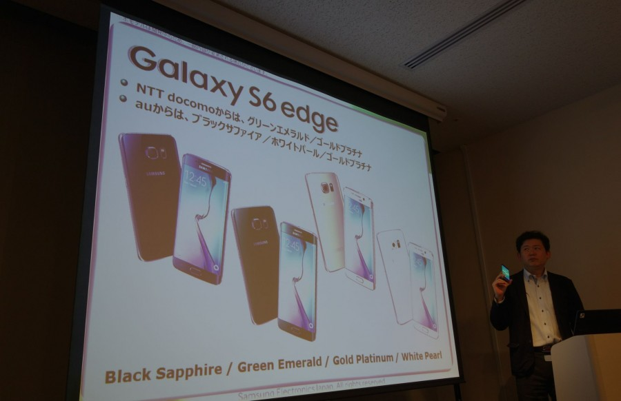 galaxy s6 touch and try part 1 25