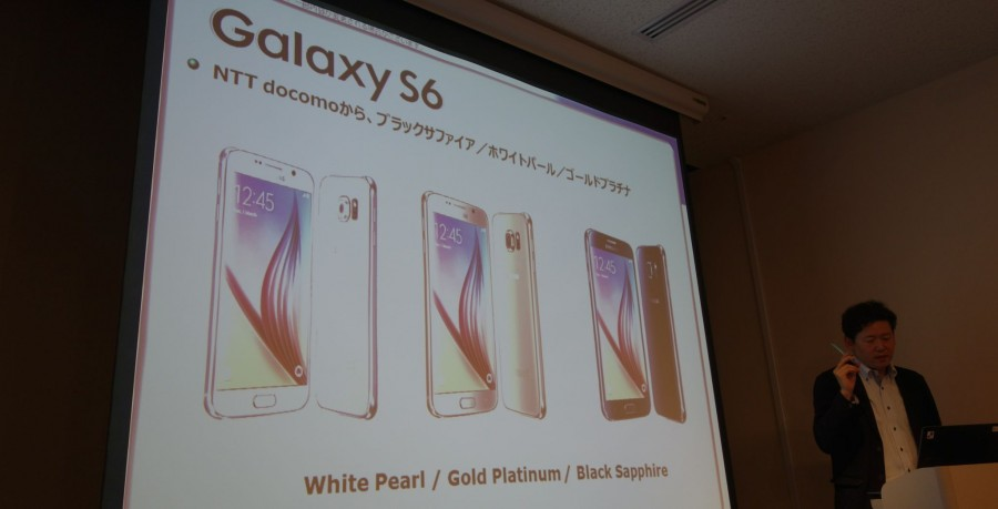 galaxy s6 touch and try part 1 26