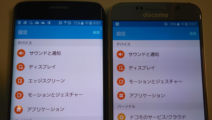 galaxy s6 vs s6 edge 7
