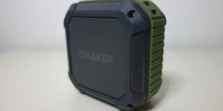 omaker m4 1