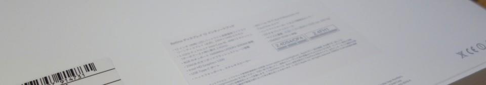 the new macbook 02