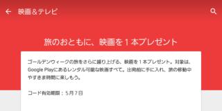 2015-05-04 14.20.48
