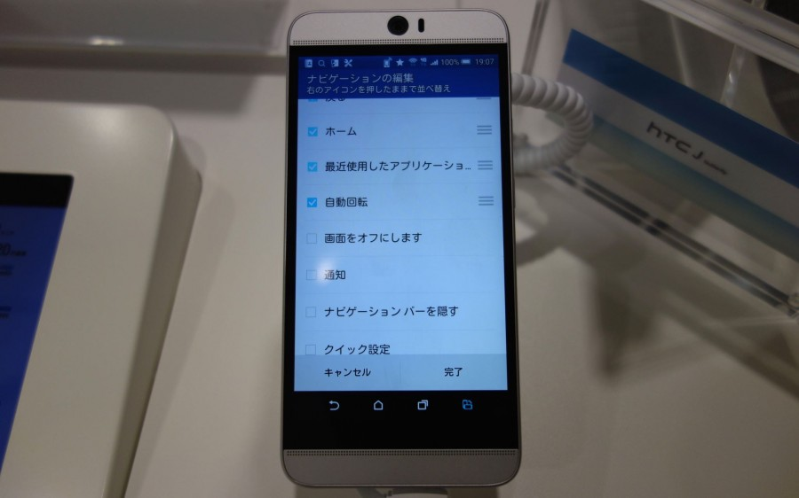 HTC J butterfly HTV31 12